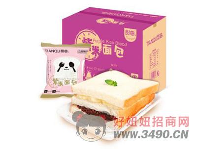 甜曲紫米面包550g