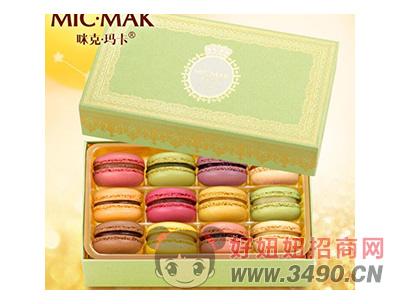 玛呖德法式马卡龙甜点绿色礼盒