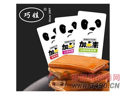 巧娃嫩豆腐26g