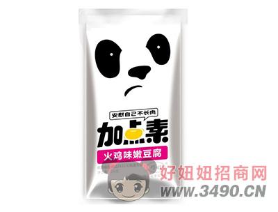 巧娃火鸡味嫩豆腐26g