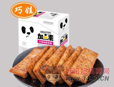 巧娃火鸡味嫩豆腐盒装