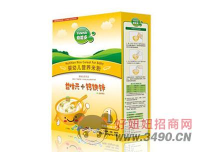 幼能多益生元+钙铁锌米粉1段