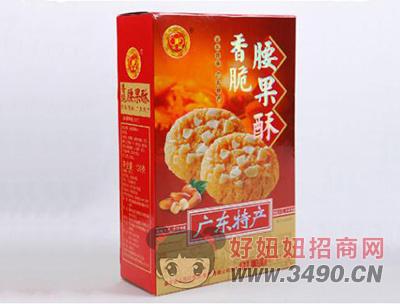 金鹏香脆腰果酥120g