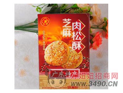 金鹏芝麻肉松酥饼120g