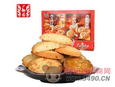 广御园西关鸡仔饼280g