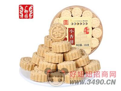广御园粒粒小杏饼350g