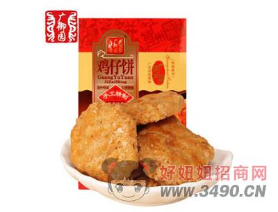 广御园鸡仔饼