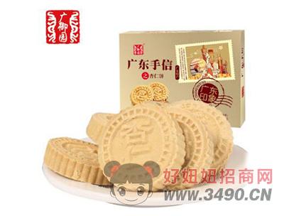 广东手信杏仁饼300g