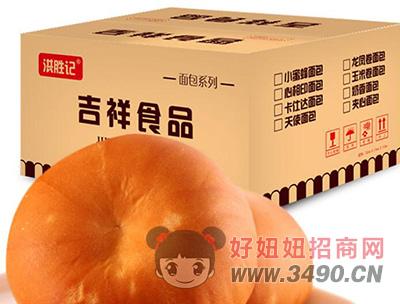 洪胜记红豆沙夹心奶香面包箱装