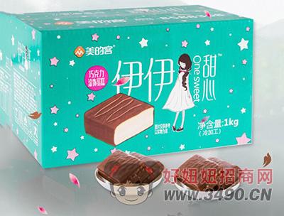 洪胜记黑巧克力涂层夹心蛋糕箱装
