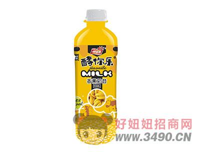 柯菲雪酵你乐香蕉奶昔350ml