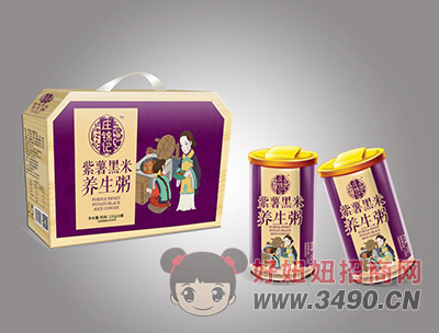 庄锦记紫薯黑米养生粥320gX8罐