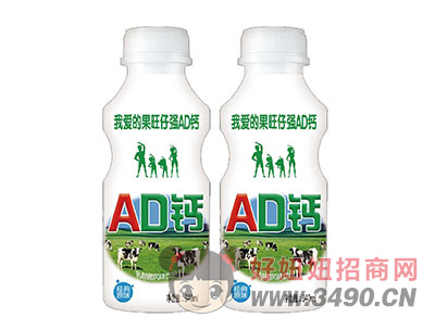 果旺仔强AD钙乳酸菌风味饮品340ml