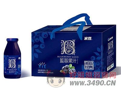 米奇蓝莓果汁(蓝)260ml×10瓶