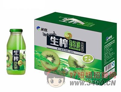 米奇生榨猕猴桃复合果汁饮品260ml×8瓶