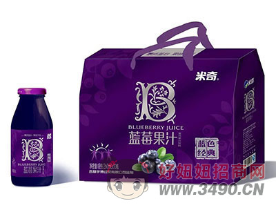 米奇蓝莓果汁(紫)260ml×10瓶
