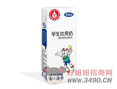完达山学生奶香草冰淇淋200ml