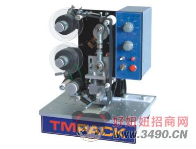 TM-241B型电动打码机
