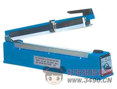 TM-300带刀式手压封口机