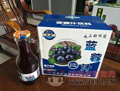 红威蓝莓汁1.5Lx6瓶