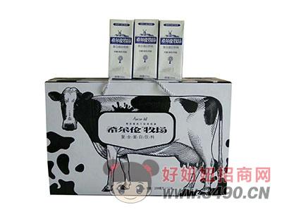 希尔伦牧场复合蛋白饮料250mlx12盒白