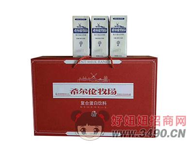 希尔伦牧场复合蛋白饮料250mlx12盒红