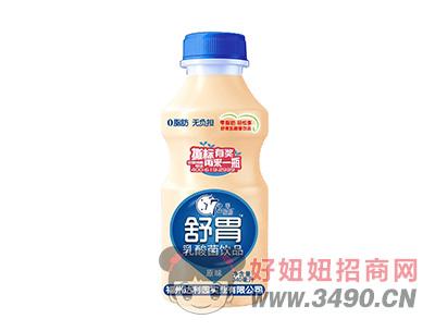 0脂肪无负担原味舒胃乳酸菌饮品340ml