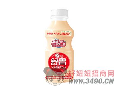 0脂肪无负担草莓味舒胃乳酸菌饮品340ml