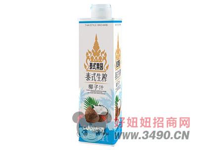 泰式果园泰式生榨椰子汁1L