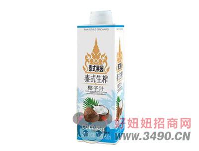 泰式果园泰式生榨椰子汁500ml