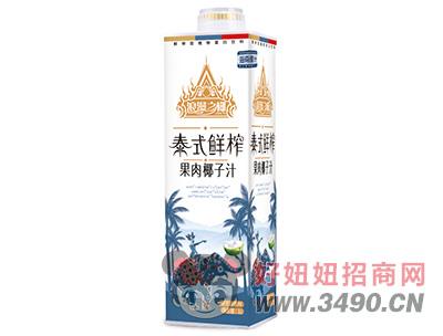 浪漫之椰泰式鲜榨椰子汁1L