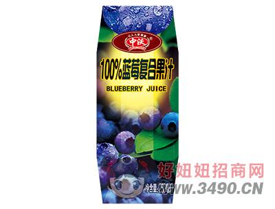 中沃100%�{莓�秃瞎�汁250ml