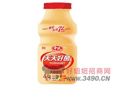 中沃天天好菌原味乳酸菌饮品200ml