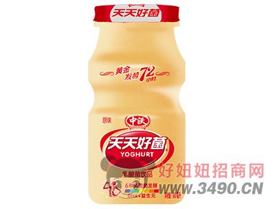中沃天天好菌原味乳酸菌饮品100ml