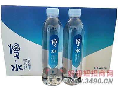 慢水天然山泉水460ml×24瓶