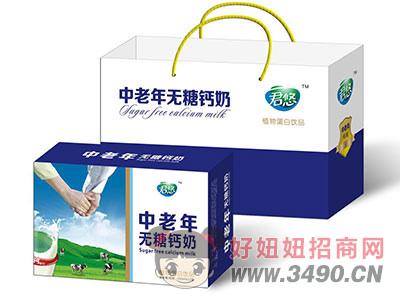 君悠中老年无糖钙奶250mlx12盒