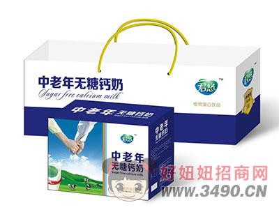 君悠中老年无糖钙奶250mlx12礼盒