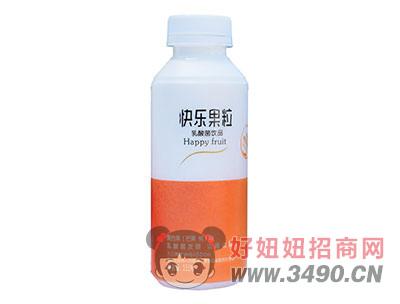 快乐果粒乳酸菌饮品355克