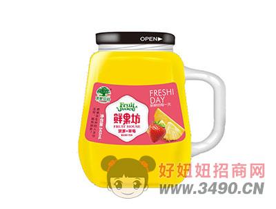 淇果庄园鲜果坊菠萝+草莓复合果汁345ml