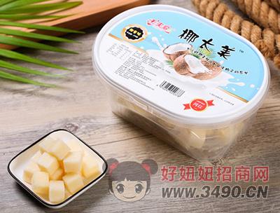 舌尖爱椰太美椰香味味果汁软糖盒装