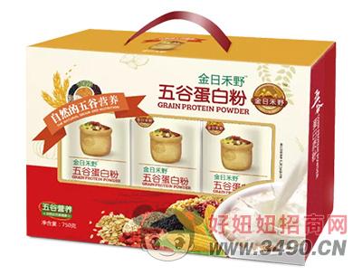 金日禾野五谷蛋白粉礼盒750g