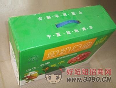 礼品盒(7公斤)
