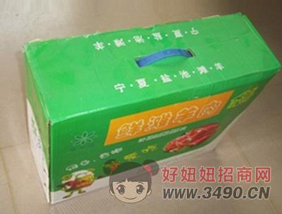 礼品盒(7.5公斤)
