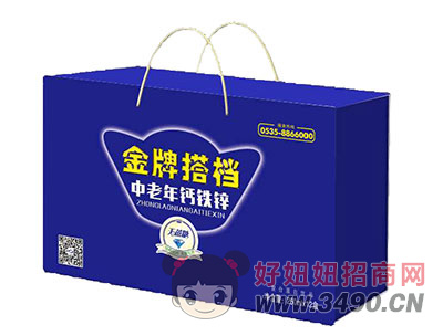 黄金搭档中老年钙铁锌复合蛋白饮品250mlx12盒