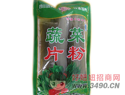 梓潼蔬菜片粉200克