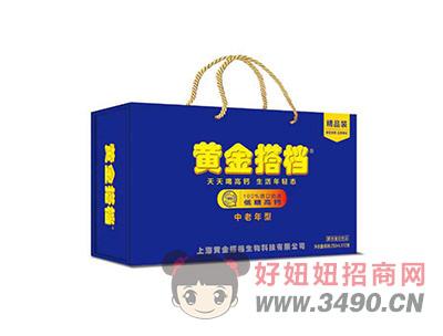 中老年型黄金搭档复合蛋白饮料250mlX12盒