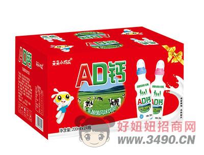 AD钙乳酸菌风味饮品200mlx24瓶