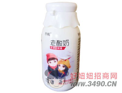 慢畅原味老酸奶350ml