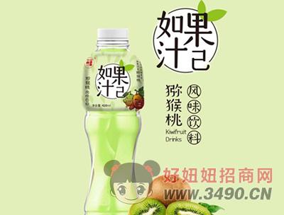 如果汁已猕猴桃风味饮料420ml