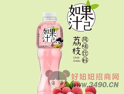 如果汁已荔枝风味饮料420ml